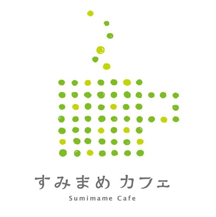 すみまめカフェ