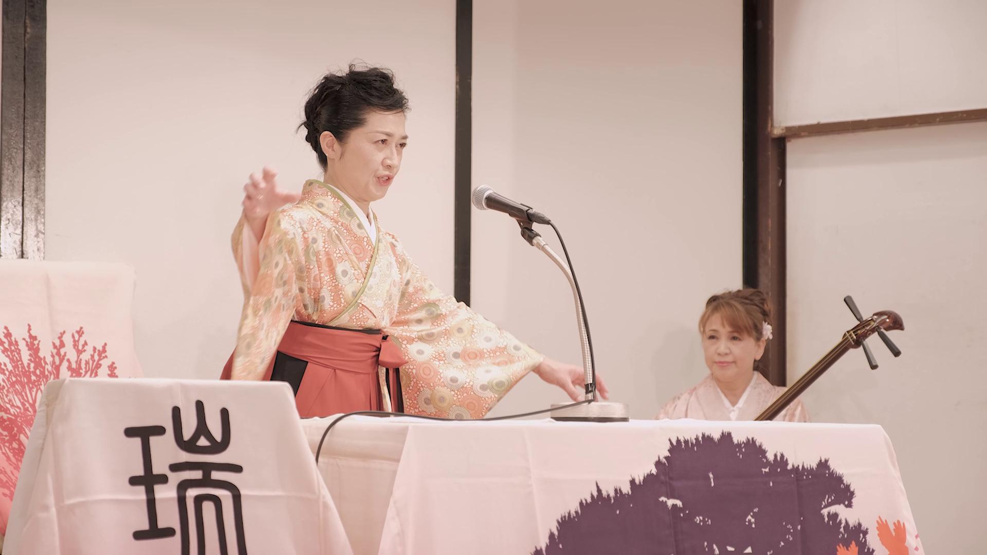2_瑞姫 河内音頭 櫻川と黒鷲(後編)