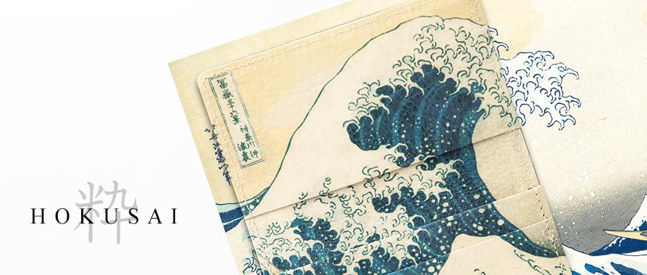 東屋「made in RYOGOKU」ビジネスデザインプロジェクト